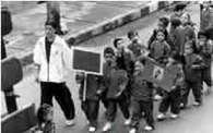Articulación del preescolar a la primaria, juego y alegría en primer grado - ..::Ministerio de Educación Nacional de Colombia::.. | PROBLEMAS DE APRENDIZAJE: TRANSICION DEL PREESCOLAR A LA PRIMARIA | Scoop.it
