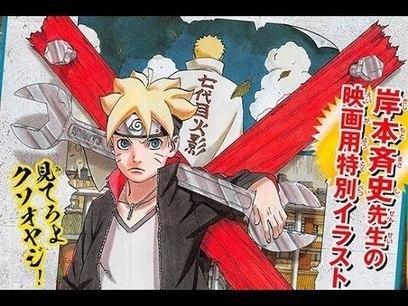 Boletos para película de Boruto incluirán obsequio ilustrado por Kishimoto. | Noticias Anime [es] | Scoop.it