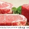 44 Steaks | steak grade