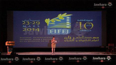 Soirée d'ouverture du Fifej | sites favoris | Scoop.it