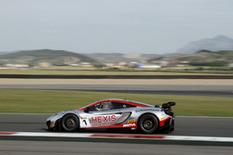 GT: Hexis gives McLaren first GT1 win | Motores | Scoop.it
