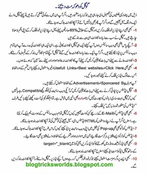 10 Big Mistakes about Adsense in Urdu 2014   I.T TRICKS WORLDS   cheap Insurance   Scoop.it