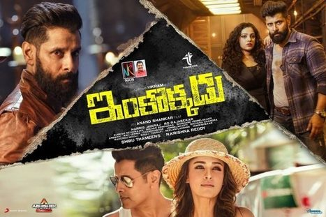 inkokkadu 2016 full movie watch online telugu full length film - FreeCenter | Indian | Scoop.it