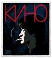 Kino, objet de culte dans toute la Russie et au-delà - Trans Eurock Express | News musique | Scoop.it