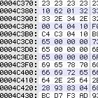 Überwachung: Die lange Mängelliste des Staatstrojaner-Einsatzes - Golem.de | staatstrojaner | Scoop.it
