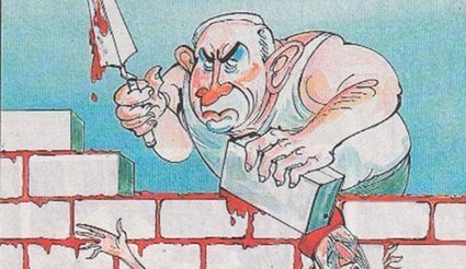 17-Point Guide To Anti-Semitism And Its Abuse | Israel-Palestine: A Tapestry | Scoop.it