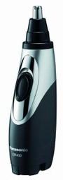 Panasonic ER430K Vacuum Nose/Facial Hair Trimmer Review   Best Nose Hair Trimmer   Scoop.it