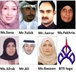 Teachers facing charges before a civil court on November 30, 2011 | Human Rights and the Will to be free | Scoop.it