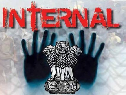 Internal Security in India | Defence News | Scoop.it