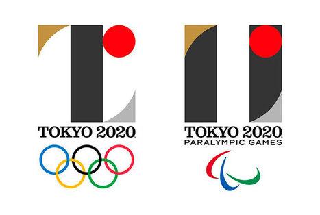 Retiran el logo de Tokio 2020 ante las acusaciones de plagio | Mundo diseño | Scoop.it