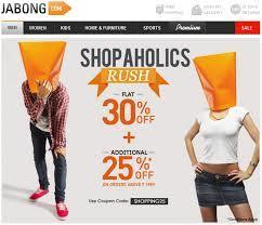 Jabong Coupons  and discount codes to save money! | jabongcoupons | Scoop.it