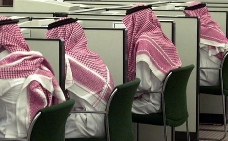 Saudi website editor gets seven years in prison and 600 lashes for liberal forum | Technoculture | Scoop.it