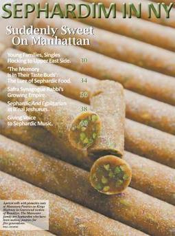 Sephardim In NY June 2014 | Jewish Education Around the World | Scoop.it