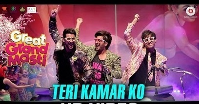 Download Free Bollywood Video Songs : Teri Kamar Ko Riteish D | Latest bollywood News & movies news,Upcoming Movies trailer Updates, movie show time | Scoop.it