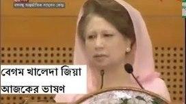 Bangladesh opposition calls 72-hour non-stop strike - Politics Balla | Politics Daily News | Scoop.it