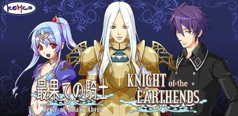 RPG Knight of the Earthends 1.0.3 (paid) apk download | ApkCruze-Free Android Apps,Games Download From Android Market | games | Scoop.it