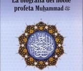 Aprender todo Sobre El Islam - Todo lo que debe saber un musulman - islam 63   Hacer el Salat   Scoop.it