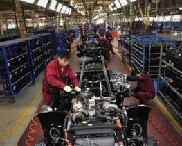 Промышленность Китая демонстрирует рост - Вести Экономика   ДЕНЬГИ   Scoop.it