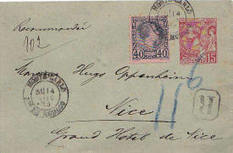 Jim Forte Postal History | Philatelie - Stamps Collection - Briefmarken Sammlung | Scoop.it