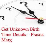 Gemini Horoscope - Free Gemini Horoscope | Vedic Horoscope - Indastro.com | Scoop.it