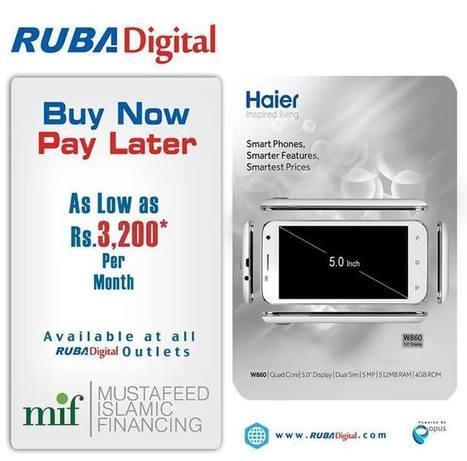 Latest Mobile Phone | Ruba Digital | Scoop.it