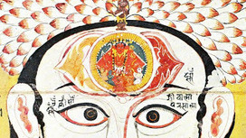 Carl Jung Depth Psychology: Ajna Third Eye Chakra - Winged Seed | Carl Jung Depth Psychology | Scoop.it