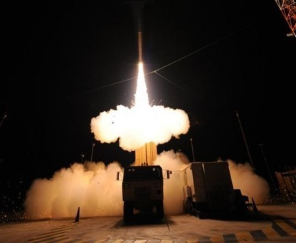 U.S. sends THAAD anti-missile system to Guam after NK threats ... | transportation and cargo security | Scoop.it