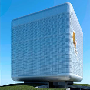 Egüés solicita la cesión del terreno de los Cubos para la instalación de negocios   Ordenación del Territorio   Scoop.it
