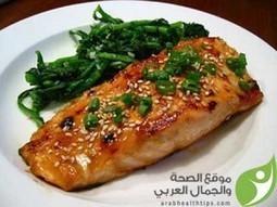 السلمون بالأعشاب المنسمة أكلة سهلة وصحية | arabhealth | Scoop.it