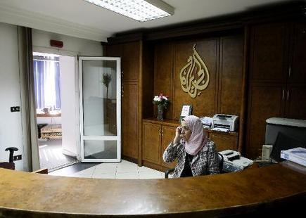 Egypte: les ONG dénoncent le procès de journalistes d'Al-Jazeera   Égypt-actus   Scoop.it