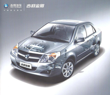 The Dream Of Exporting China-Made Cars To The United States - Forbes | passions | Scoop.it