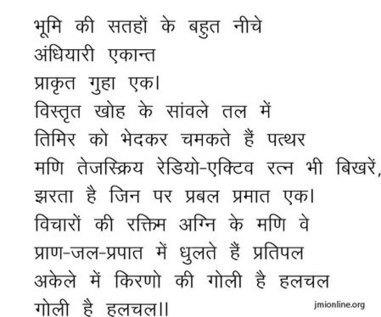 Mani Kaul : DU : KH ke Prakar | cinema of mani kaul | Scoop.it