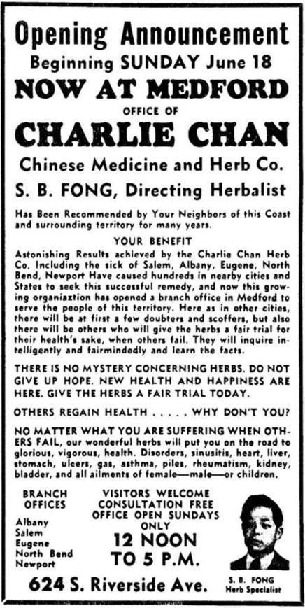Medford's Chinese Herbalists | Chinese American history | Scoop.it