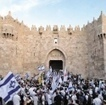 Study: Jerusalem residents poor, religious and happy | Jewish Education Around the World | Scoop.it
