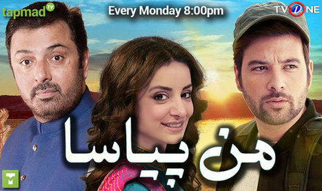 TV One Drama Mann Pyasa Review | Top Stories | Scoop.it