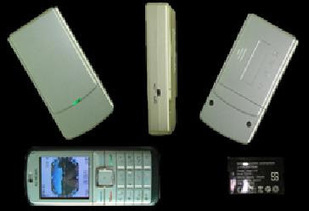 Mobile Phone Jammer Makes You able to Silent your Chatter Box | InfoStream | Scoop.it