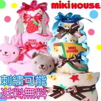 mikihouse(ミキハウス)のおむつケーキ 人気のおすすめおむつケーキ | mirimiri | Scoop.it