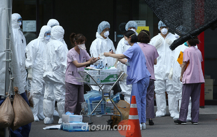 Official End to MERS Outbreak Expected Next Month - The Chosun Ilbo | MERS-CoV | Scoop.it