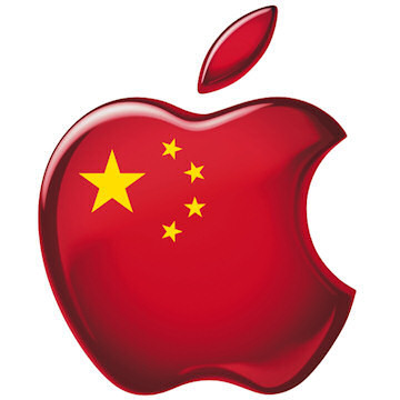 Could Apple Lose The Patent To Siri? - Forbes | Chinese Cyber Code Conflict | Scoop.it