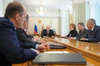 President of Russia - Meeting with Security Council members  #Putin #Lavrov #EU #Ukraine | Saif al Islam | Scoop.it