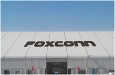 Fox Energy to manufacture Silvantis solar PV modules in Mexico | Renewables Mexico | Scoop.it