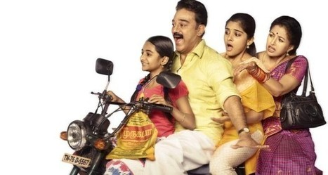 Kamal Hassan Turns The Controversial Error In Papanasam Into A Message | Entertainment News | Scoop.it