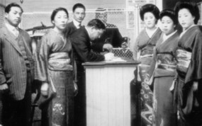 Immigration: The Japanese (WEBSITE #2) | Anti Immigration laws 1920s | Scoop.it