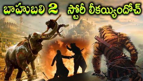Baahubali The Conclusion Climax Twist Revealed Why Kattappa Killed Bahubali - FreeCenter | Indian | Scoop.it