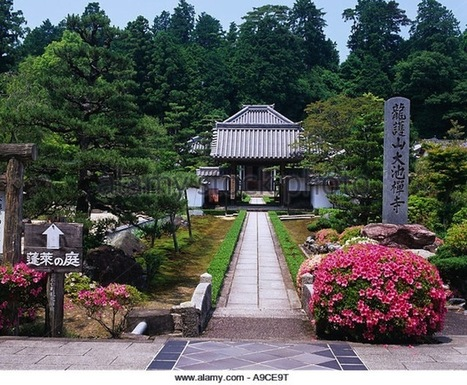 Are You In Kansai? Don't Miss This Soundscaped Japanese Garden! | Japanese Gardens | Scoop.it