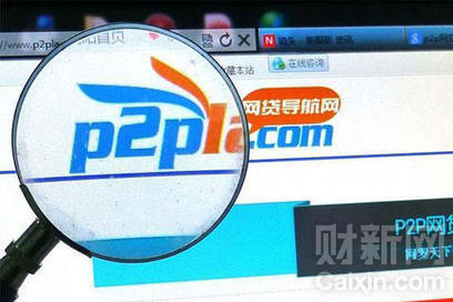 China Merchants 'Ready to Be Supervisor for P2P Lending Business | P2P and Social Lending: Global Trends | Scoop.it