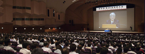 Inamori Leadership World Conference – What a Tremendous ...   Dr Kazuo Inamori   Scoop.it
