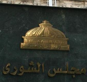 Shura Council reviews new parliamentary elections law | Égypt-actus | Scoop.it