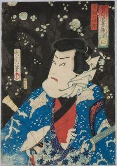 Create a Simulated Woodblock Print (lesson)   Year 7-8 Arts: Visual arts - Japanese woodblock prints   Scoop.it
