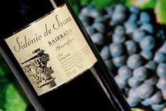 O Vinho em Folha: Sidónio de Sousa Garrafeira 2000 (Tinto) | Wine Lovers | Scoop.it
